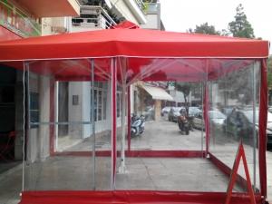 Ομπρέλα με κάλυψη ζελατίνας καφετέριας